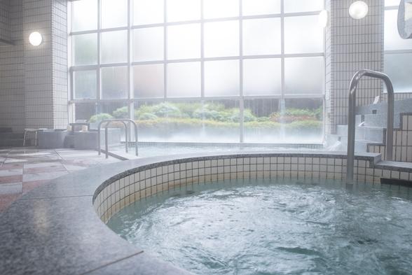 森の中の静かなレストラン!箱根観光のあとはお食事&温泉三昧1泊2食付きプラン