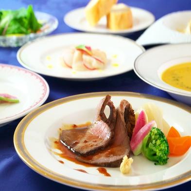 【グレードUP!!】森の中の静かなレストラン♪箱根山ローストビーフに舌鼓♪1泊2食付きプラン