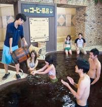 箱根小涌園ユネッサンコーヒー風呂