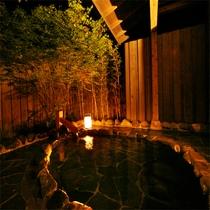 ◆野天風呂つき◇洋室-103-◆≪源泉かけ流し_野天風呂≫