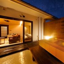 ◆露天風呂つき◇-208-◆≪源泉かけ流し露天風呂≫