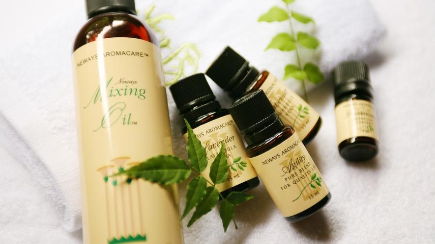 ◆アロマオイル◆エステでは、人工香料や合成成分を一切使わない、100%天然オイルでおもてなし