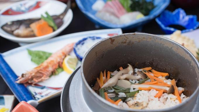 【グレードUP】せっかくだからワンランク上のお料理を♪通常会席コースに鮮魚の姿造り付き!!