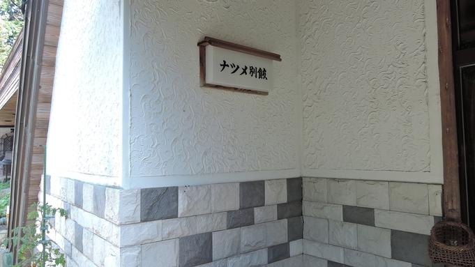 ◆素泊まり◆アットホームな和室でのんびり♪自由気ままな滞在をどうぞ★