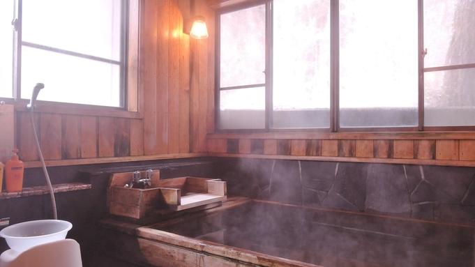 【当館定番の山里料理+牛タンの網焼き】山のご馳走を味わうスペシャルプラン♪