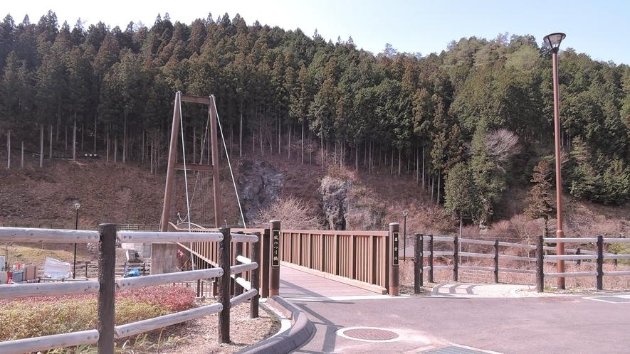 *大井平公園(紅葉の名所)