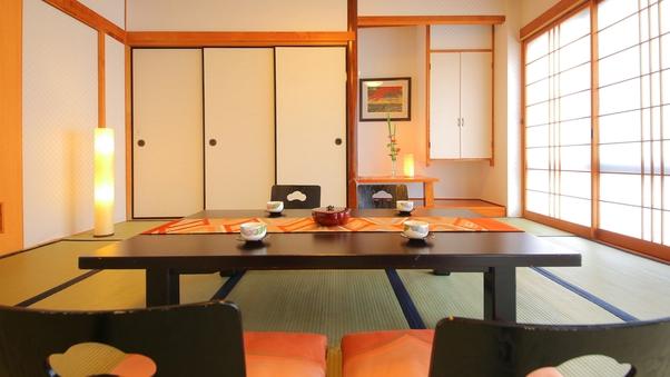 喫煙和室(大)(12〜16畳)◇展望大浴場・Wi-Fi無料