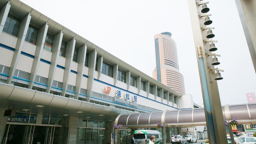 JR浜松駅まで車で5分、徒歩15分!