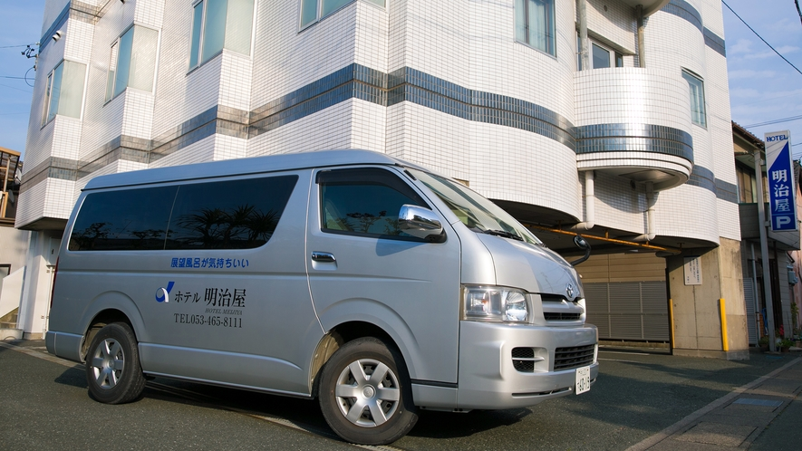 ホテルから浜松駅まで朝の無料送迎サービス有♪