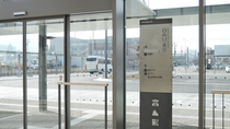*【周辺】JR高山駅白山口(西口)までは徒歩8分