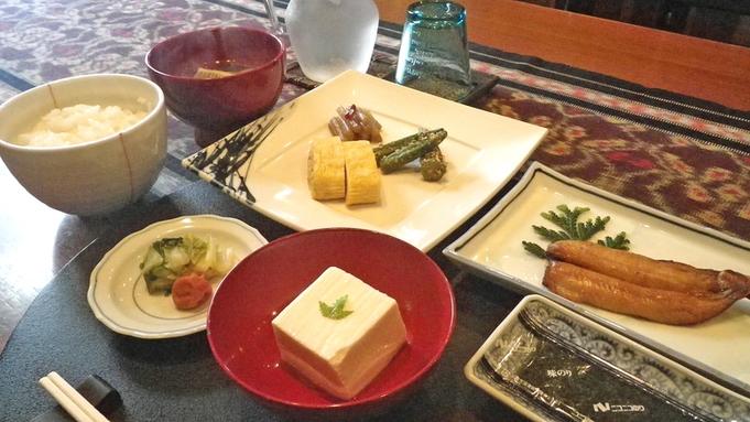 【50歳から限定】 大人旅〜能登・輪島へ〜うれしい特典付♪<1泊朝食付き>