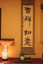 和室(夜イメージ)