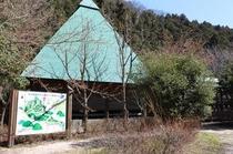 鈍川渓谷にある「森林館」