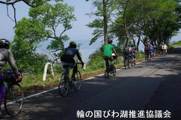 【ビワイチ!】自転車のびわ湖一周応援!特典付きプラン