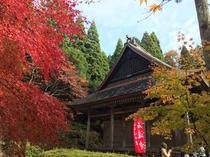 石道寺(TOP)