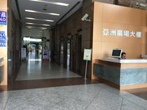 交通アクセス-一階入り口