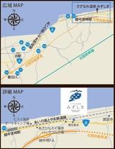 みずしま地図(広域・詳細・合体) 【近藤代理】