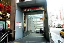 MRT中山駅(出口2番)