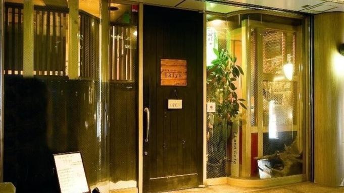 ◆2食付き◆夕食は郷土料理専門店で店長おすすめセットを♪朝食はホテルで和洋選べるセットメニュー!