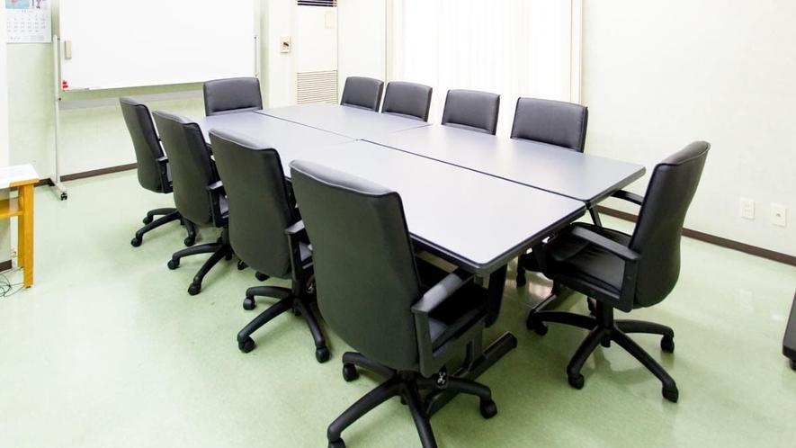 ■小会議室■