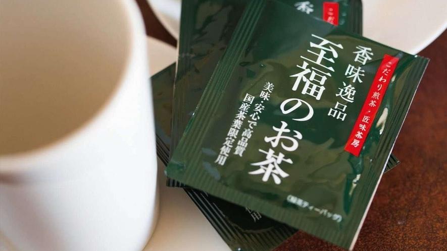 ■緑茶セット■