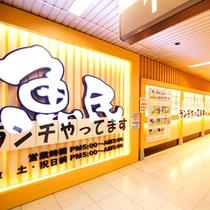 *掛川駅舎