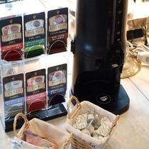 *朝食例:コーヒー・紅茶