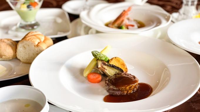 【スタンダードプラン】◆フレンチ17:30〜◆お魚もお肉も楽しめるフレンチを夕食に!<フレンチ>