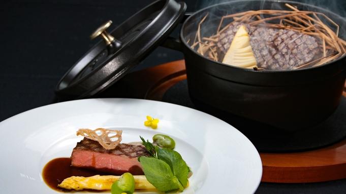 【松阪牛藁焼きコースプラン】松阪牛をシェフお任せフレンチで!最上階レストランでご堪能<フレンチ>