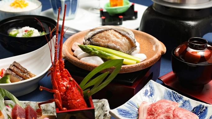 【グレードアッププラン】◆和会席19:30〜◆伊勢海老・あわび付和食会席を夕食に!<和会席>