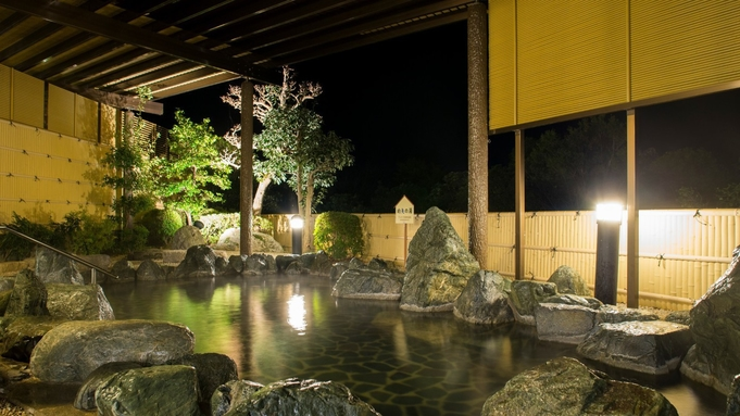 【秋冬旅セール】お部屋でのんびり♪温泉でまったり♪ホテルステイを満喫!<素泊まり>
