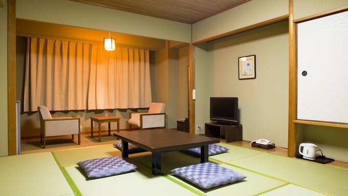 【ゆったり和室プラン】過ごす部屋と寝る部屋で贅沢2部屋利用!ゆったり過ごすホテルステイ!<朝食のみ>