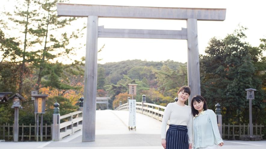 【伊勢神宮】伊勢神宮・内宮の入口である「宇治橋」は日常と神聖な世界を繋ぐ架け橋と言われています。