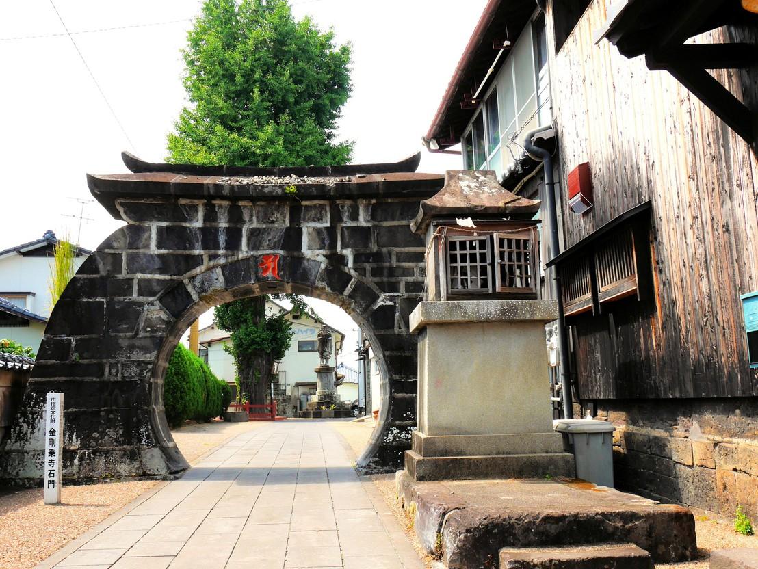 金剛乗寺石門