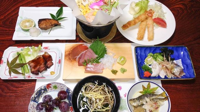 ≪定番2食付≫山海の恵☆家庭的な手作り料理でおもてなし