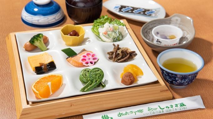 【米沢牛すきやき】銘柄牛の旨味と柔らかさを堪能!<2食付>