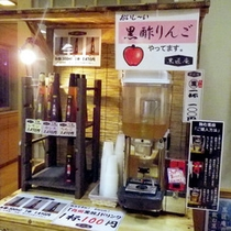 *売店(黒酢)