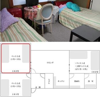 素泊ツインルーム|1名〜3名|102号室