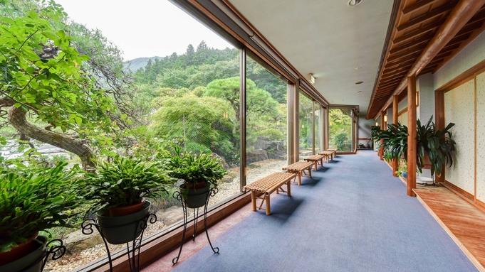 【定番】浦山山荘の2食付基本プラン-奥秩父で満喫する四季折々の大自然-
