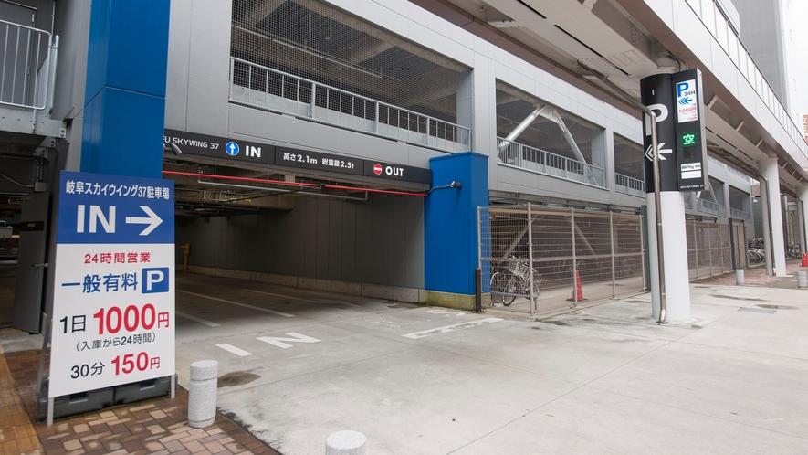 提携駐車場「岐阜スカイウィング37」高さ2.1M×幅1.85M