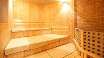 【男性大浴場サウナ】温度:約95℃ テレビ付き(深夜1:00~5:00は休止)