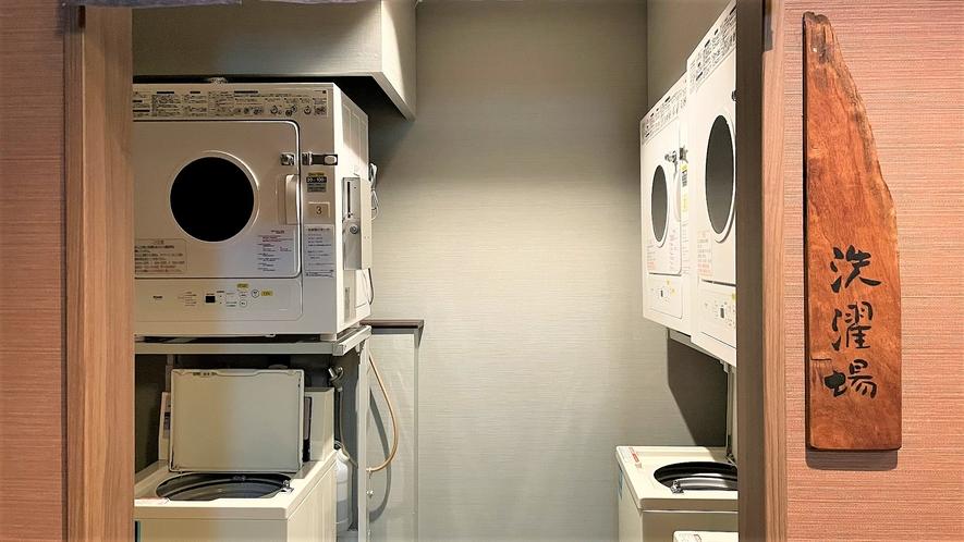 女性用ランドリーコーナー/6F大浴場内にございます。(洗濯機無料・乾燥機20分100円)