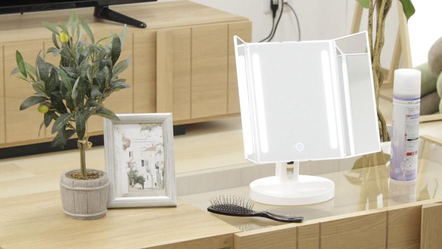 【貸出用女優ミラー】LEDランプが付いたメイクアップ用ミラーです。フロントにてご用意しております。