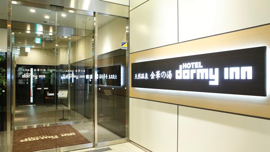 ホテルエントランス(1F)
