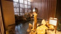 【女性大浴場〜外気浴〜】(温度:41~42℃)