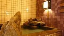 【女性大浴場〜水風呂〜】(温度:16~17℃)