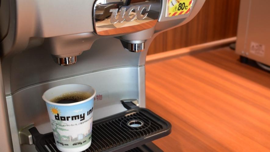 コーヒー無料サービス(6F)〈提供時間〉15:00~23:00・6:00~11:00
