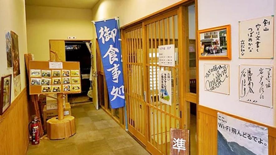 *【レストラン】営業時間 11:00~14:00 / 17:30~21:00