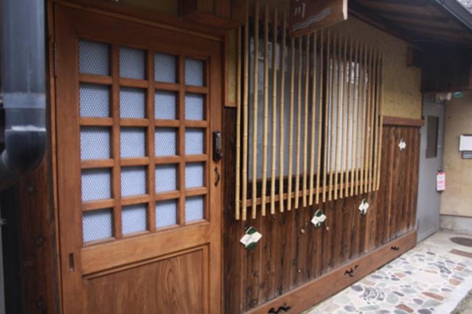 京の宿 白川コテージ