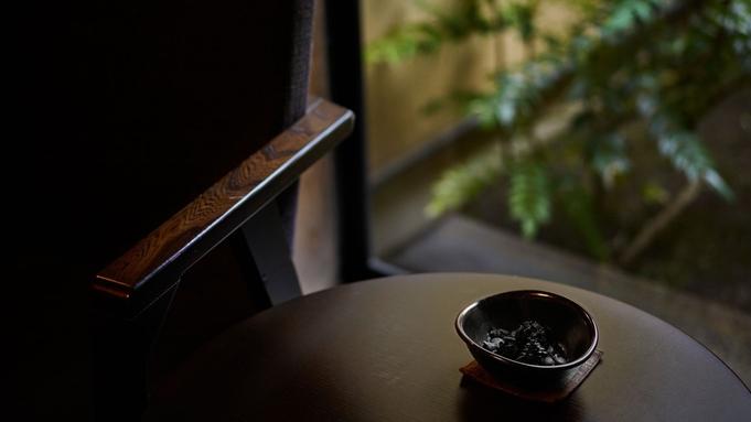 【楽天トラベルセール】露天風呂付き客室で至福の寛ぎ♪期間限定特別価格!
